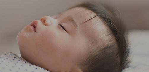 tidur-bayi.png